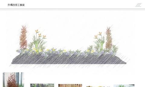 イメージ図.jpgのサムネイル画像のサムネイル画像