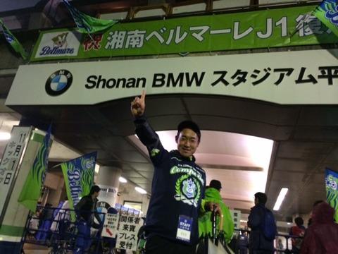 チャンピオンT.JPG