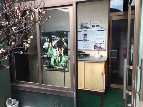 ポスター 入口.JPG