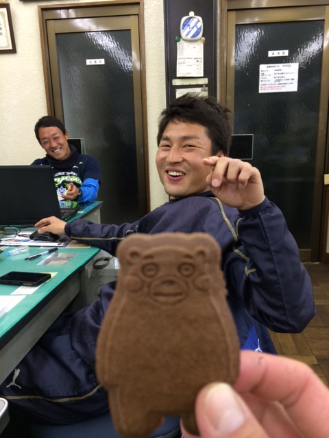 宇治野さん お土産.JPG