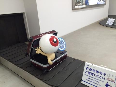 鳥取おやじ.JPG