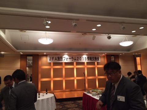 鳥取懇親会.JPG