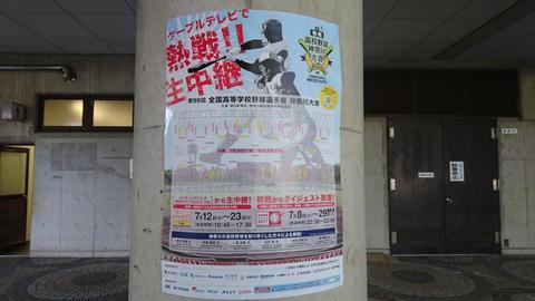 野球場 選手権2.JPG