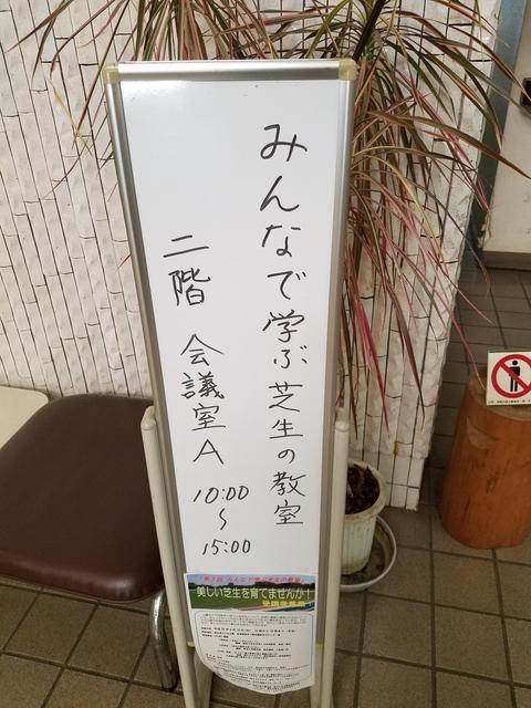 20170910_132216.jpg