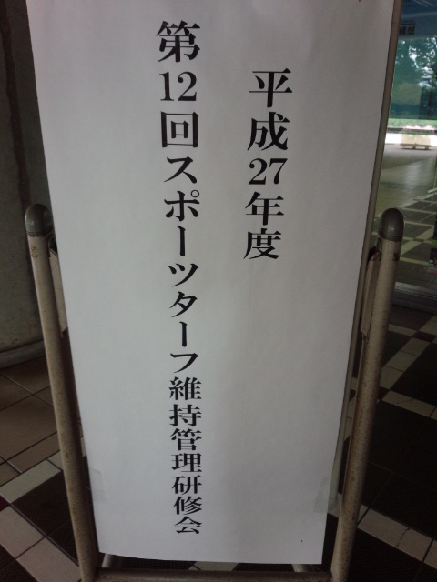 IMG_20150702_142450.jpg