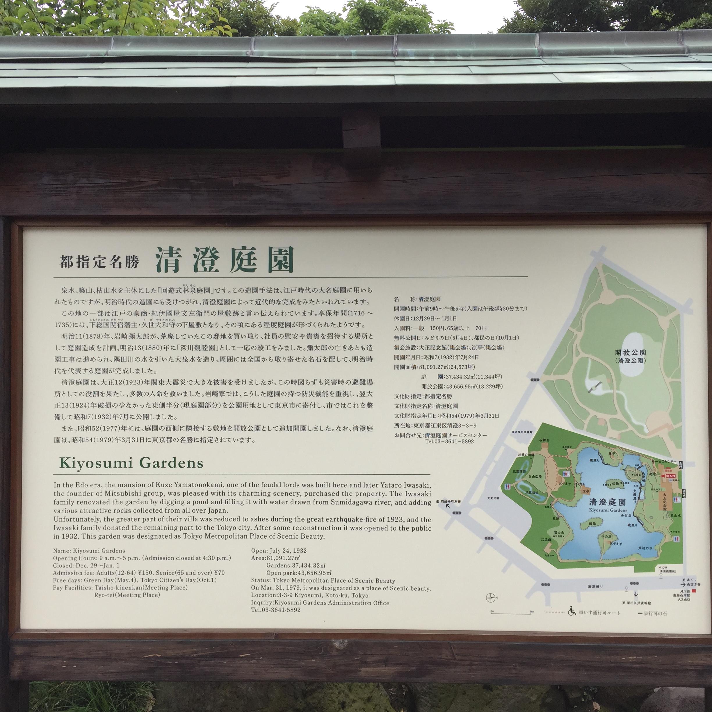 http://www.shonan-ls.co.jp/blog/landscape/img/IMG_1053.JPG