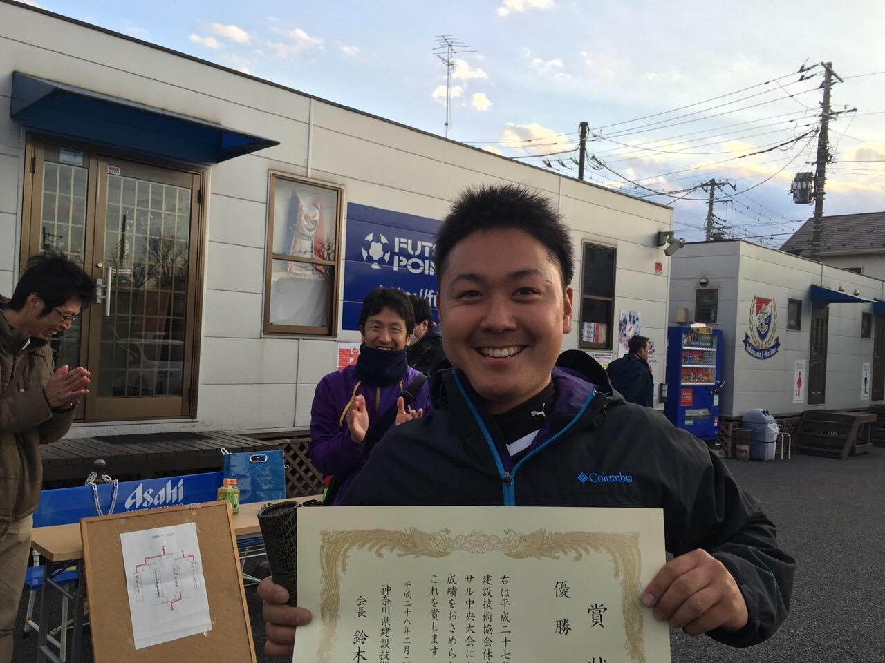 http://www.shonan-ls.co.jp/blog/landscape/img/IMG_2232.JPG