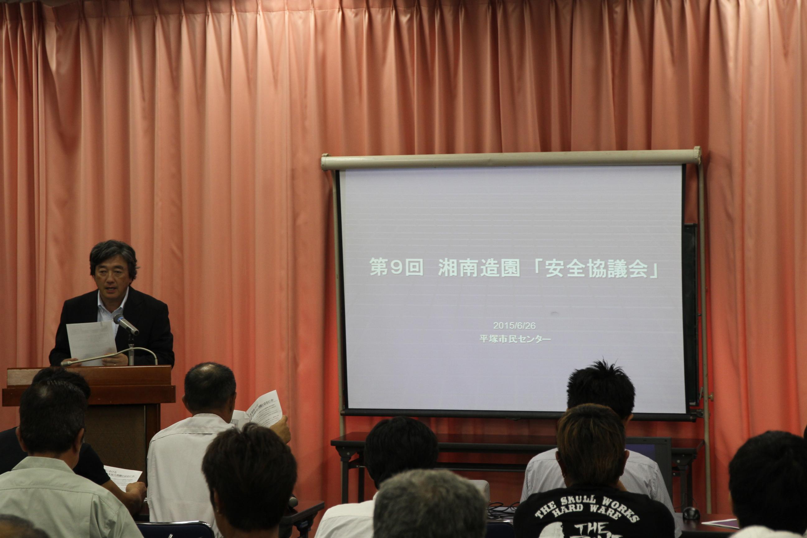 http://www.shonan-ls.co.jp/blog/landscape/img/IMG_3249.JPG