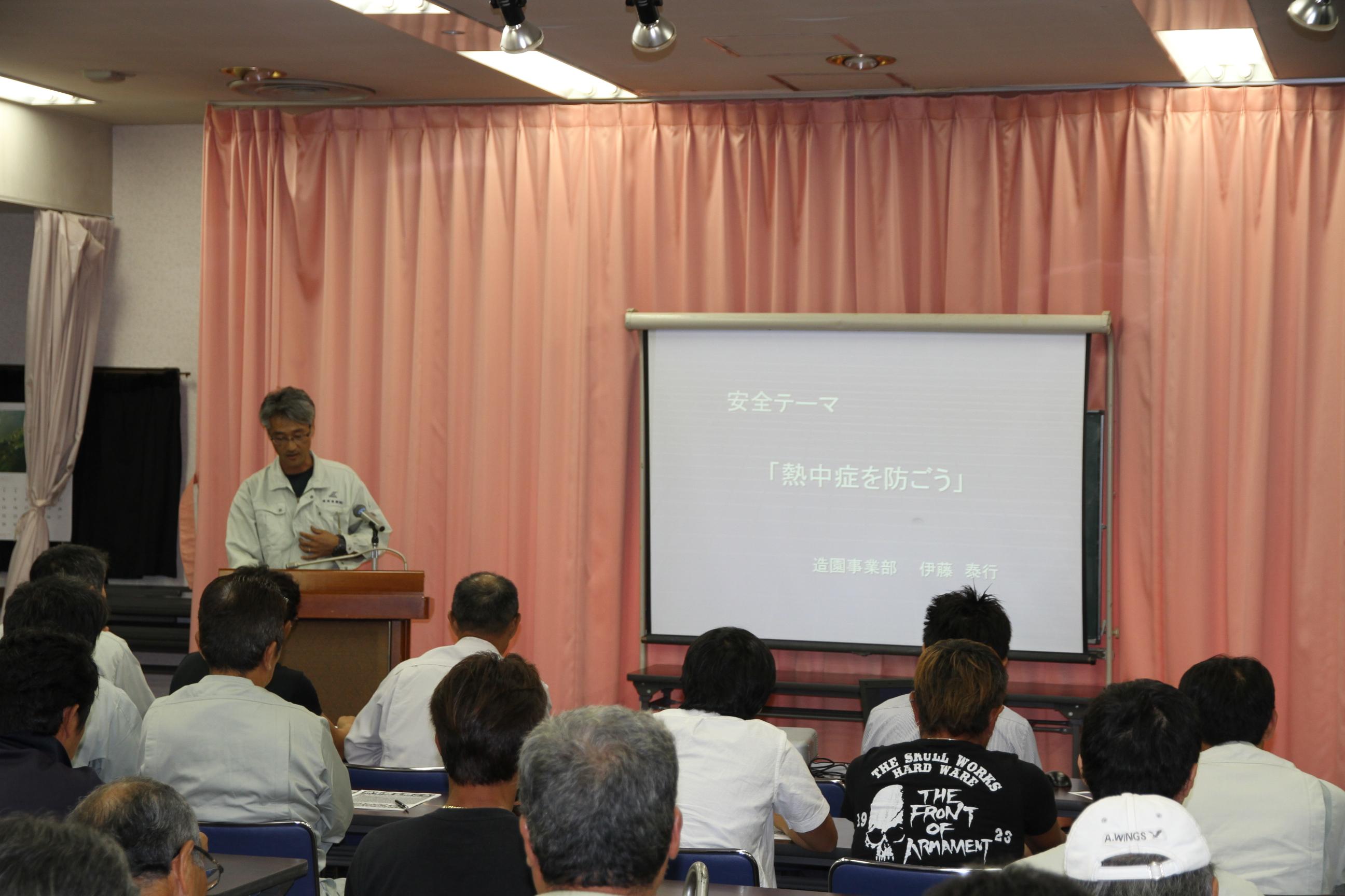 http://www.shonan-ls.co.jp/blog/landscape/img/IMG_3252.JPG