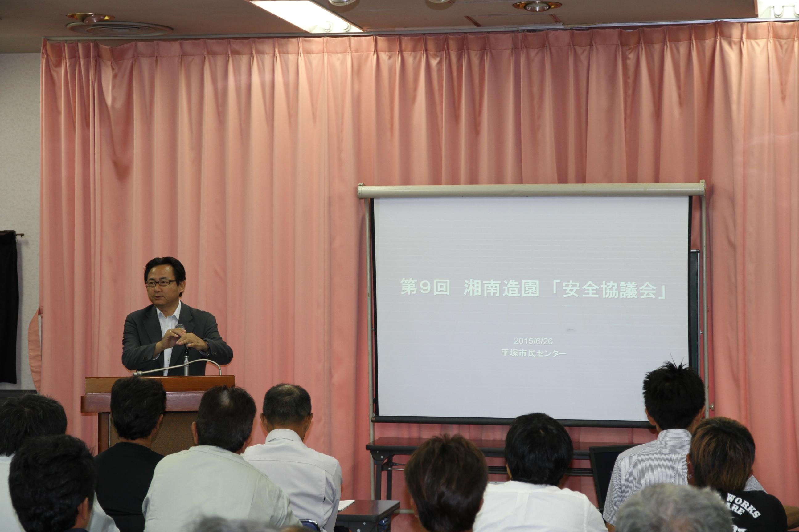 http://www.shonan-ls.co.jp/blog/landscape/img/IMG_3261.JPG