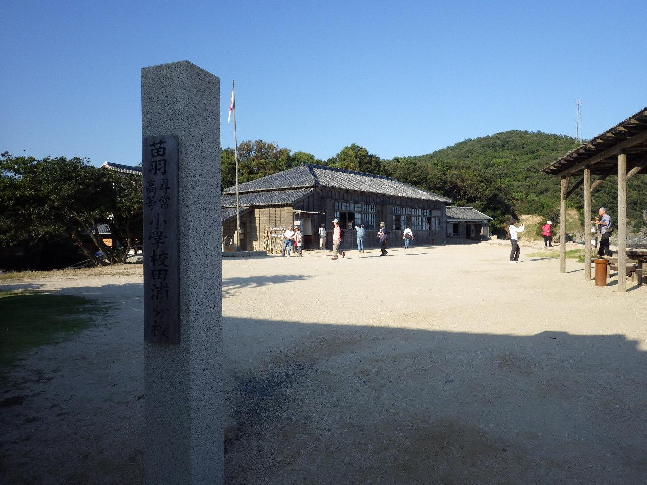 http://www.shonan-ls.co.jp/blog/landscape/img/RIMG0280.JPG