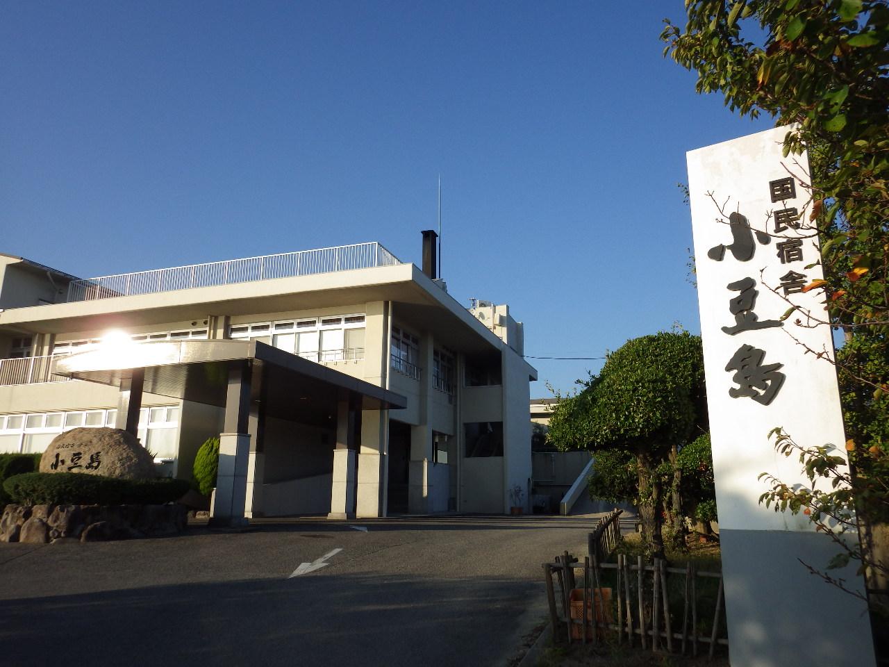 http://www.shonan-ls.co.jp/blog/landscape/img/RIMG0283.JPG