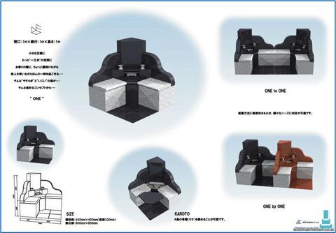 SDC_concept001.jpg