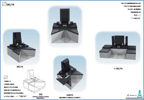 SDC_concept002.jpg
