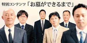 bnr_ohaka.jpg