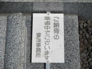 20180506_④.JPG