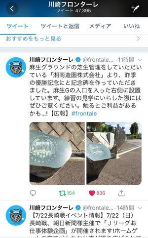 13_20180605.jpg