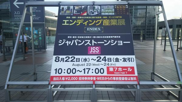 DSC_3314.JPG