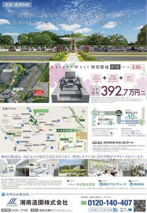 tokorozawaseichi_201901_02.jpg