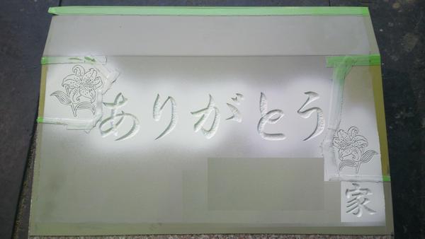 DSC_4129-2.jpg