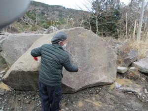 2本小松石原石.JPG