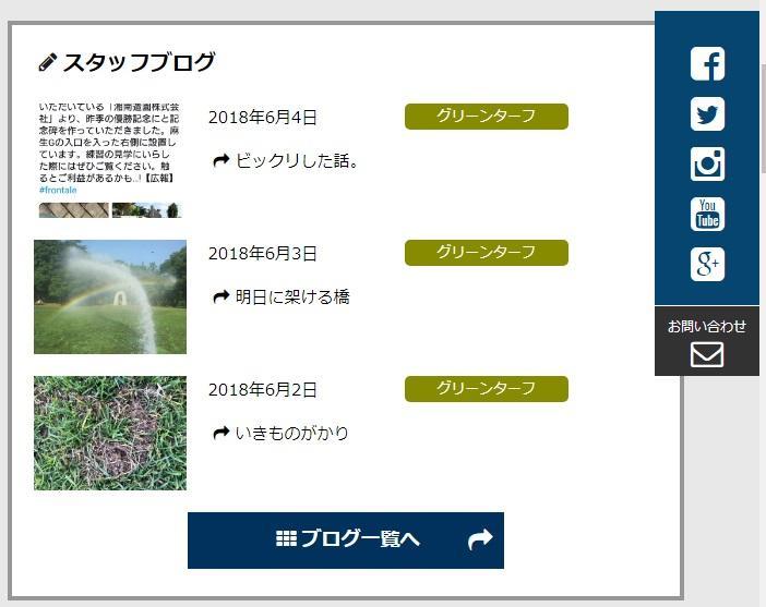 http://www.shonan-ls.co.jp/blog/stone/img/00_20180605.jpg