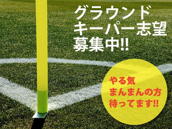 http://www.shonan-ls.co.jp/news/img/20141016.jpg