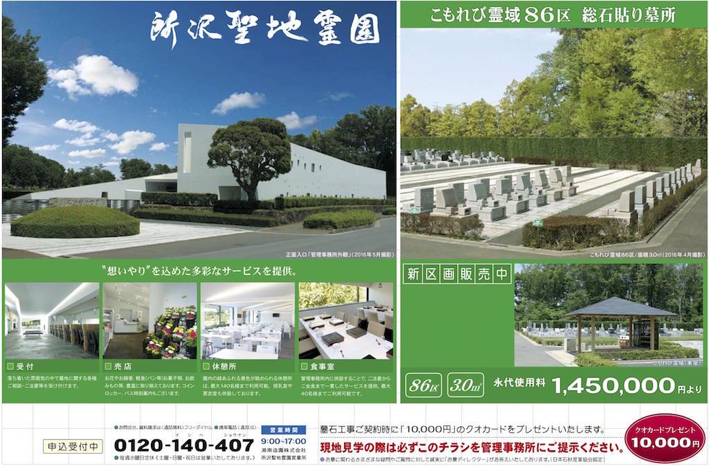 http://www.shonan-ls.co.jp/news/img/d2ae66167a36d2054f3127f3c82d7eb71de64ae7.jpg